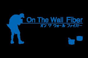塗り壁材 内装仕上げ オンザウォールファイバー ON THE WALL Fiber