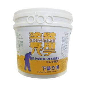 下塗り用 塗り壁専用パテ 塗り壁材 内装仕上げ
