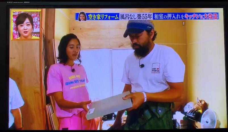 TV番組で CONTINUO が紹介されました。